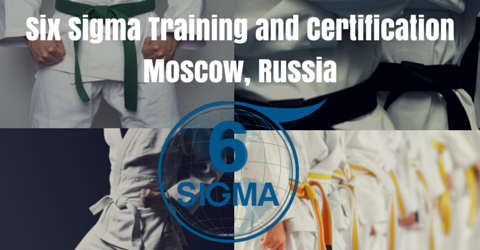 Six Sigma Training and Certification (11)